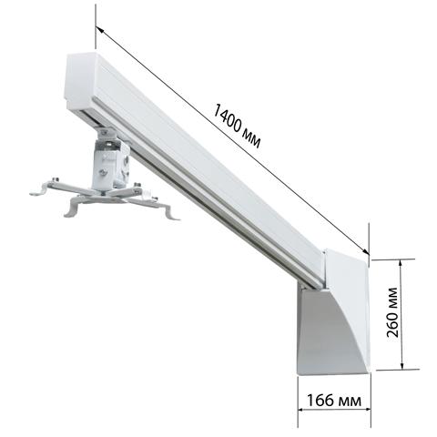кронштейн для проектора на стену белый
