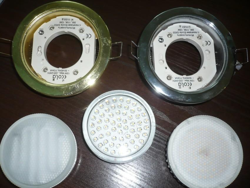Светильник для натяжного потолка с энергосберегающей лампой